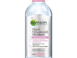 Garnier Skin Active Micellaire Cleansing Water 3 in 1 – 400ml