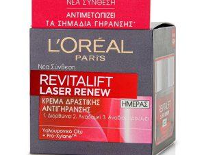 L'oreal Paris Revitalift Laser Renew Anti-Ageing Day Cream Κρέμα Ημέρας Δραστικής Αντιγήρανσης 50ml