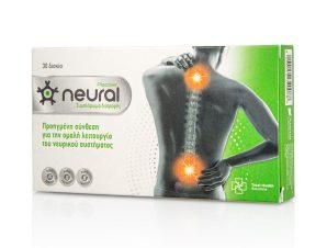 Neural Plactive Συμπλήρωμα Διατροφής για την Ομαλή Λειτουργία του Νευρικού Συστήματος 30 Δισκία