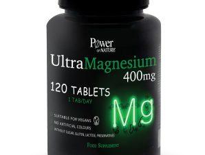 Power Health Ultra Magnesium 400mg Συμπλήρωμα Διατροφής Μαγνησίου Υψηλής Περιεκτικότητας 120 Tabs