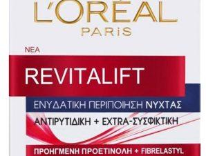 L'oreal Paris Revitalift Αντιρυτιδική Κρέμα Νύχτας 50ml