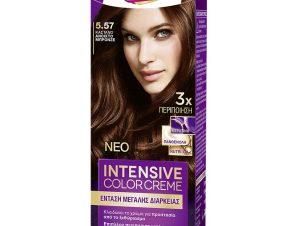 Schwarzkopf Palette Intensive Color Creme Επαγγελματική Μόνιμη Κρέμα Βαφή Μαλλιών, Απόλυτη Κάλυψη & Αποτέλεσμα Διάρκειας – 5.57 Καστανό Ανοιχτό Μπρονζέ