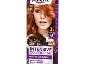 Schwarzkopf Palette Intensive Color Creme Επαγγελματική Μόνιμη Κρέμα Βαφή Μαλλιών, Απόλυτη Κάλυψη & Αποτέλεσμα Διάρκειας – 7.78 Ξανθό Χρυσοχάλκινο