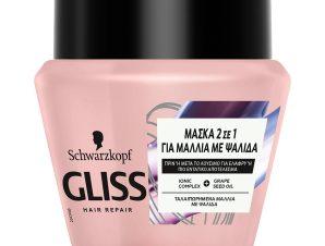 Gliss Split Hair Miracle Mask 2 in 1 Μάσκα για Ταλαιπωρημένα Μαλλιά με Ψαλίδα 2 σε 1, 300ml
