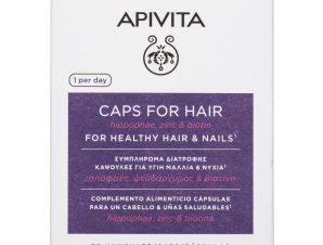 Apivita Caps for Hair Συμπλήρωμα Διατροφής για Υγιή Μαλλιά & Νύχια με Ιπποφαές, Ψευδάργυρο & Βιοτίνη 30caps