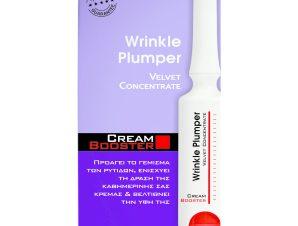 Frezyderm Wrinkle Plumper Cream Booster για Μείωση των Ρυτίδων & Επαναφορά του Όγκου του Προσώπου 5ml
