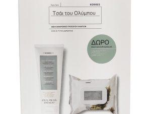 Korres Πακέτο Προσφοράς Τσάι Ολύμπου Γαλάκτωμα Καθαρισμού Προσώπου 150ml & Δώρο Μαντηλάκια Καθαρισμού & Ντεμακιγιάζ 30 Wipes