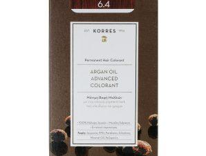 Korres Argan Oil Advanced Colorant Μόνιμη Βαφή Μαλλιών με Τεχνολογία Pigment-Lock που Κλειδώνει το Χρώμα 50ml – 6.4 ΞΑΝΘΟ ΣΚΟΥΡΟ ΧΑΛΚΙΝΟ