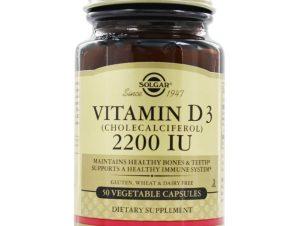 Solgar Vitamin D3 Συμπλήρωμα Διατροφής για την Ομαλή Απορρόφηση του Ασβεστίου απο τον Οργανισμό & την Ενίσχυση του Ανοσ/κου tabs – 2200 iu 50 caps