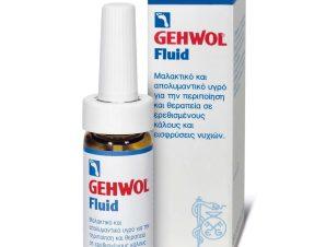 Gehwol Fluid Ερεθισμένοι Κάλοι και Νύχια 15ml